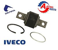Сайлентблок реактивной/лучевой тяги Iveco Stralis, Trakker, Eurostar, Eurotech
