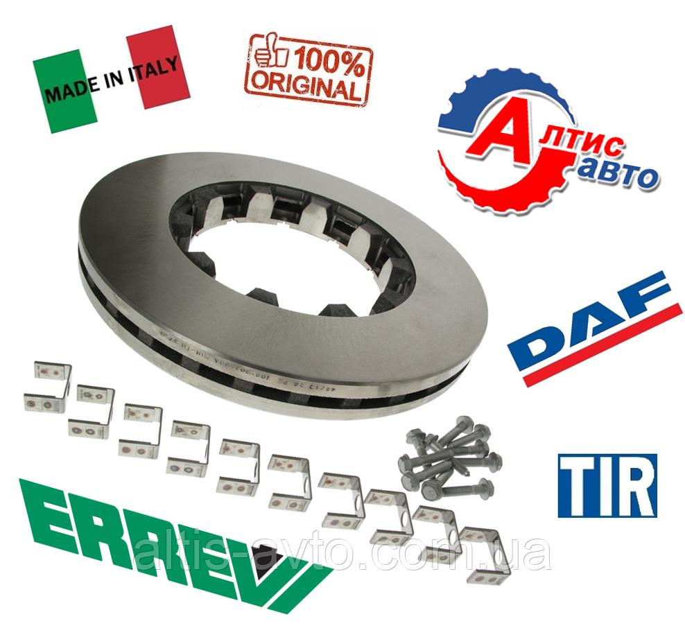 Гальмівний диск DAF Євро 3-5, XF/CF (з клинами)