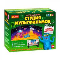 """Ігровий набір - студія мультфільмів """"Планета монстриків"""", 12117004Р"""