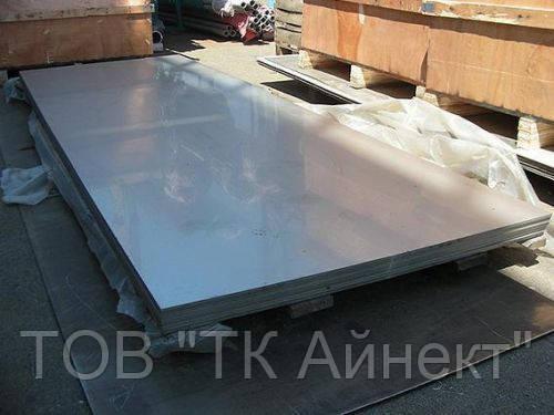 Лист нержавеющий AISI 304 0.8х1250х2500 мм пол. BA листы нж нержавеющая сталь.