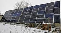 Система крепления 84 солнечных модулей на земле , фото 1