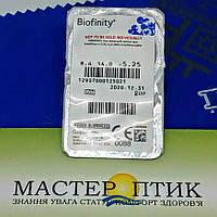 Контактні лінзи CooperVision, Biofinity, фото 1