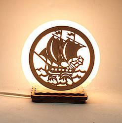 """Соляная лампа круглая маленькая """"Кораблик"""""""