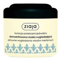 Ziaja Разглаживающая маска для волос с шелком