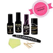Промо-набор  Гель лак Milano+Пилочка+Безворсовые салфетки+Base&Top+Ultrabond+Апельсиновые палочки