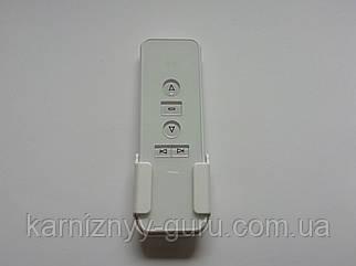 Пульт для электрокарниза 2-х канальный
