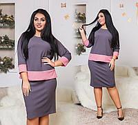 Комплект женский юбка+ джемпер ботал ДГС41.183, фото 1