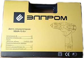 Шуруповерт аккумуляторный Элпром ЭДША-12-2Li, фото 2