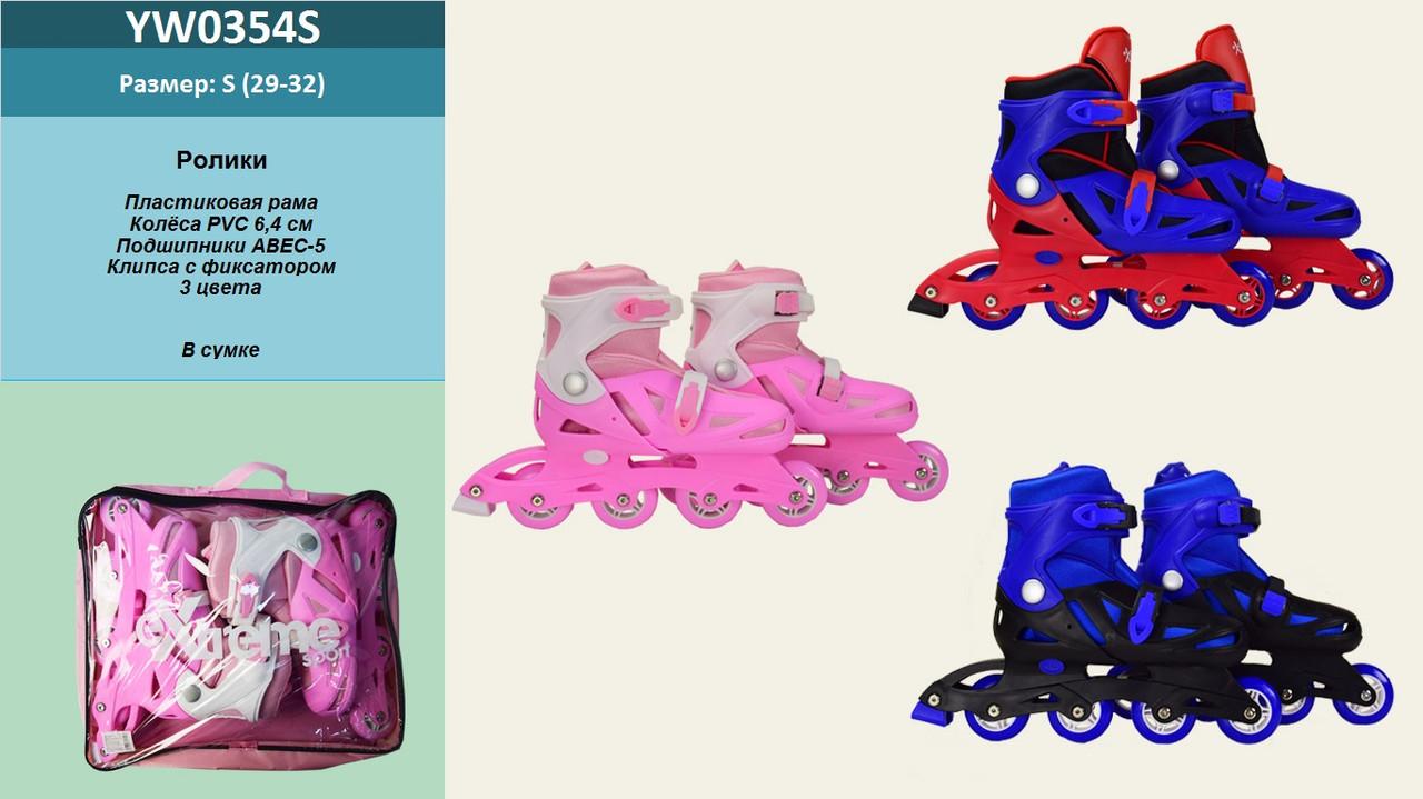 Ролики р.S 29-32, пластик рама, колеса PVC, 3роз, 2сине-черн, 1сине-красн, в сумке (6шт)