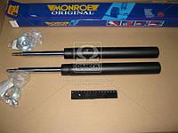 Амортизатор передний на OPEL KADETT (MONROE Original)
