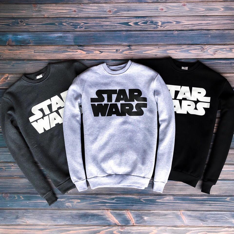 Стильный мужской свитшот Star Wars, кофта, свитер. ТОП КАЧЕСТВО!!!!