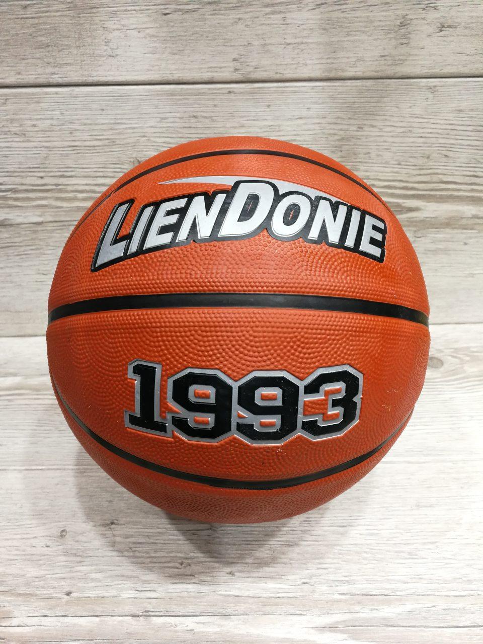 Мяч баскетбольный LienDonie №7