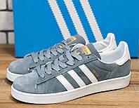 Кроссовки Adidas Campus в Украине. Сравнить цены, купить ... cbf38b8b279