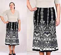 Юбка женская больших размеров, фото 1