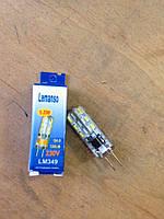 LM349 Лампа Lemanso св-ая G4 24LED 1.5W 230V 120LM 3000K  силикон