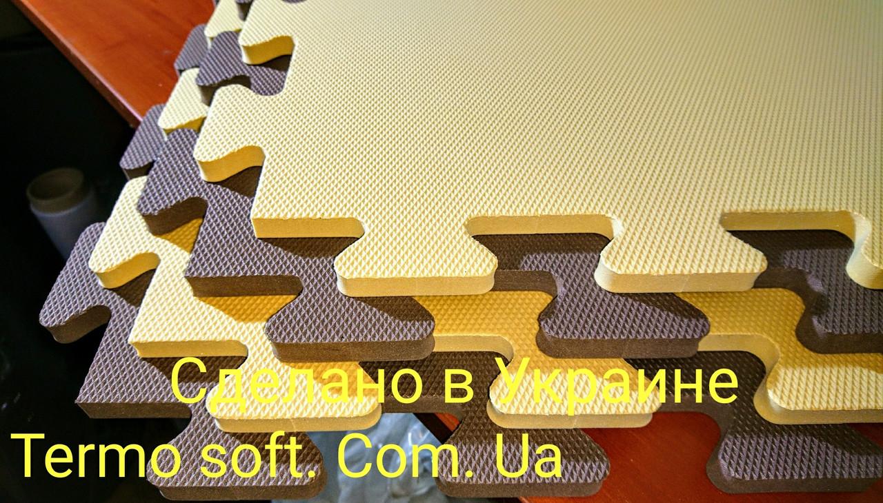 Коврик - пазл в коричневых и бежевых тонах ( 50 * 50 * 1см ) УКРАИНА