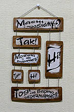 Флоучарт панно на стену Мотиватор 2