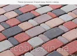 """Тротуарная плитка """"Старый город"""" 180х120, 120х120, 90х120, 60х120 мм. высота 25 мм. цвет серый"""
