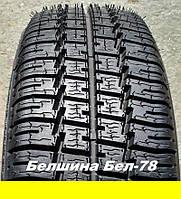 Всесезонные шины 195/80 R14C 102/100Q Belshina Бел-78