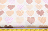 """Ткань """"Сердечки с узорами"""", цвет кофейный с розовым №398а, фото 2"""