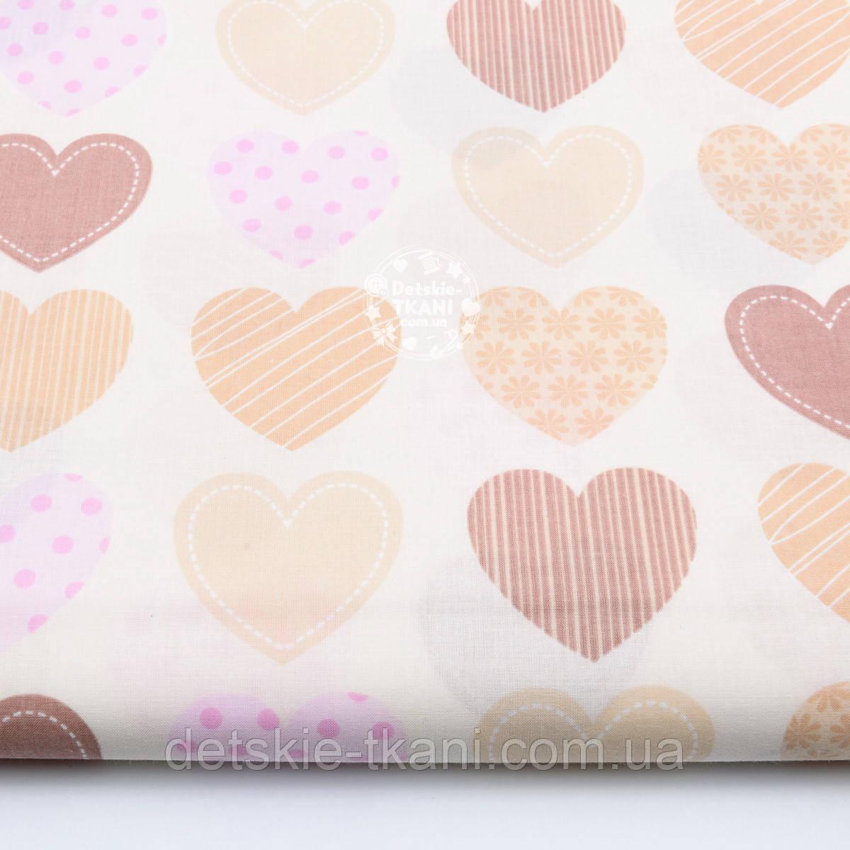 """Ткань """"Сердечки с узорами"""", цвет кофейный с розовым №398а"""