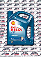 Моторное масло Shell Helix HX7 10w40 Diesel 4l
