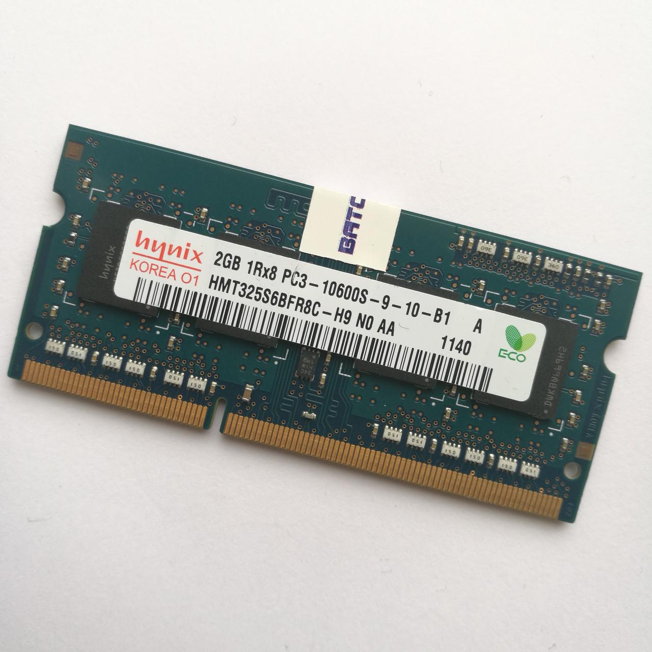 Оперативная память для ноутбука Hynix SODIMM DDR3 2Gb 1333MHz 10600s (HMT325S6BFR8C-H9 N0 AA) Б/У
