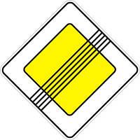 Знаки приоритета — 2.4 Конец главной дороги, дорожные знаки