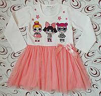 Платье детское Кукла ЛОЛ, р. 92-98