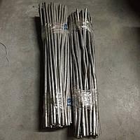 Припой ПОС 61 свинцово-оловянный в прутке 8мм