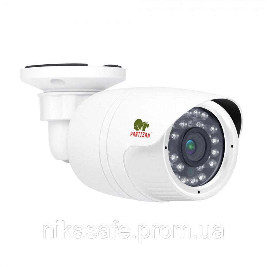 AHD Видеокамера наружного наблюдения с ИК-подсветкой COD-331S HD v3.6