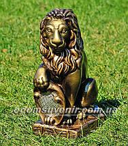 Садовая фигура Лев с правым и Лев с левым щитом малые, фото 2