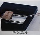 Подставка держатель штатив для фена паяльной станции плат и ребола микросхем Yu jia, фото 3