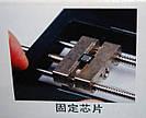 Подставка держатель штатив для фена паяльной станции плат и ребола микросхем Yu jia, фото 5