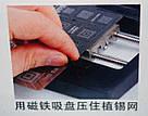Подставка держатель штатив для фена паяльной станции плат и ребола микросхем Yu jia, фото 6