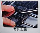 Подставка держатель штатив для фена паяльной станции плат и ребола микросхем Yu jia, фото 7