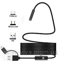 Эндоскоп 3 в 1 microusb / usb / type C. Диаметр 5,5 мм. (К31-500) Длина кабеля 2 метра