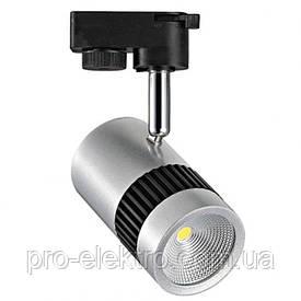 """""""MILANO-13""""Светильник трековый корпус металл COB LED 13W 4200K (белый,чёрный,серебро) 987Lm 220-240V"""