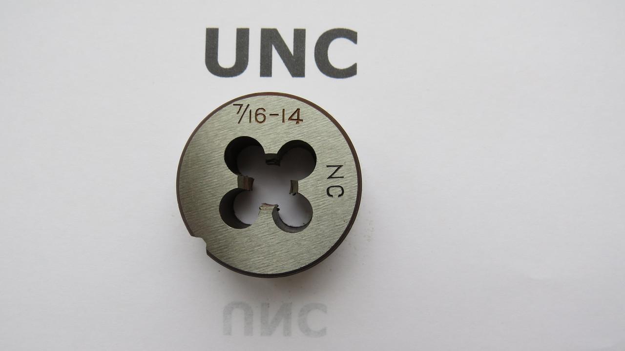 Плашка дюймовая UNC 7\16 14 ниток на дюйм KRINO