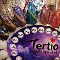 Гель -лак Tertio кошачий глаз