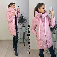 08dca635f40 Куртка-пальто женское в Украине. Сравнить цены