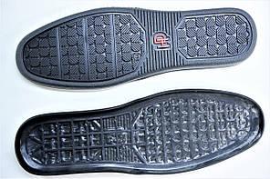 Подошва для обуви мужская 5382 р.44, фото 2