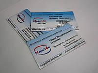 Магнитная визитка 90*50мм, фото 1