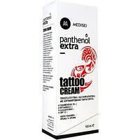 Заживляющий крем после татуировок или перманентного макияжа Panrhenol Extra Tatoo Cream