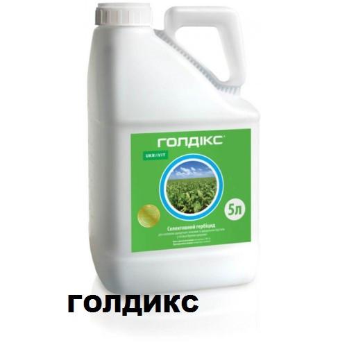 Голдикс, к.с., гербицид аналог Голтикс Голд, Укравит, тара 5 л
