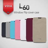 Чехол для LG Optimus L60 X135/X145 - VOIA Flip case