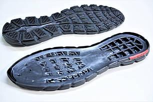 Подошва для обуви мужская 5455 р.35-45, фото 2