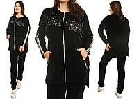 Женский повседневный костюм больших размеров из турецкого велюра со стразами