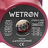 """Насос циркуляционный 100Вт Hmax 6м Qmax 50л/мин Ø1½"""" 180мм бордо + гайки Ø1"""" Wetron (774232), фото 4"""
