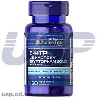Puritan's Pride 5-HTP (Griffonia Simplicifolia) 50 mg триптофан гормон счастья от бессонницы от стресса